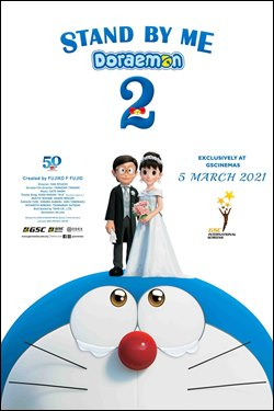 Stand By Me Doraemon 2 (J)