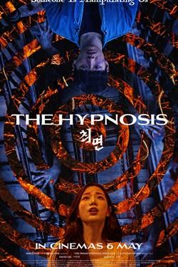 THE HYPNOSIS (KOREAN)